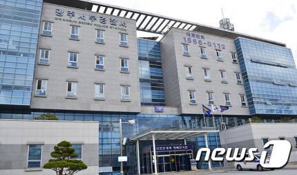 광주 서부경찰서. /뉴스1 © News1