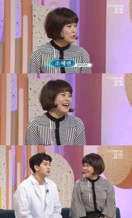 사진=KBS1 '아침마당' 방송화면