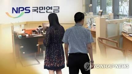 이혼 즉시 국민연금 나눈다…분할연금 개정추진 (CG) [연합뉴스TV 제공]