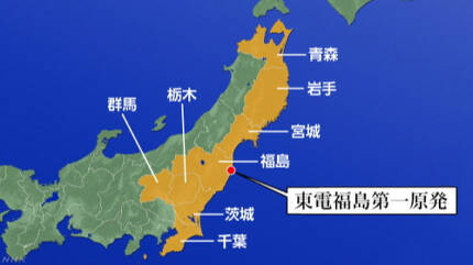 일본 도호쿠 지방.노란색으로 표시된 곳이 우리 정부가 수산물 수입을 금지한 지역이다. 사진= NHK 캡처