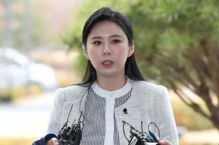 장자연 동료 윤지오 /사진=연합뉴스
