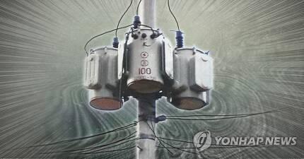 전봇대 변압기 고장ㆍ사고(PG) [이태호 제작] 사진합성·일러스트