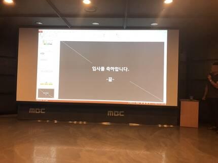 ▲ 지난해 MBC 신입 기상캐스터 교육 중 한장면. 사진=정 전 캐스터 제공