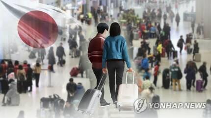 일본여행 연합뉴스에 대한 이미지 검색결과