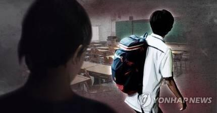 남학생 대상 성범죄(PG) [연합뉴스 자료사진]