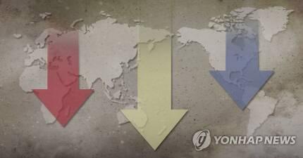 글로벌 경기침체 우려 점점 구체화[이태호 제작] 일러스트