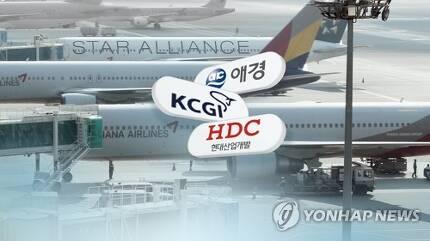 아시아나항공 누구 품에…애경·현대산업개발·KCGI 경쟁 (CG) [연합뉴스TV 제공]