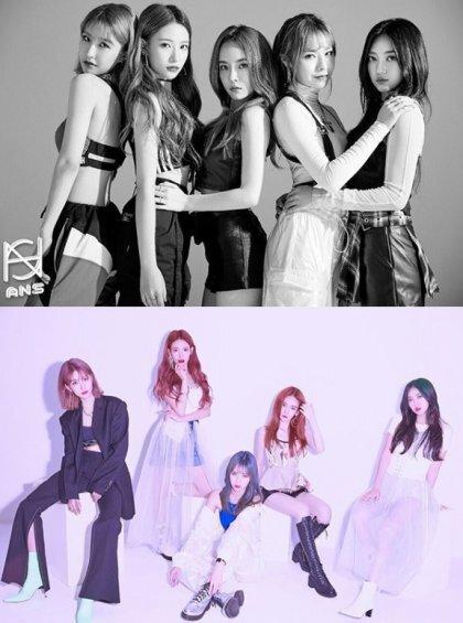 데뷔 예정 신인걸그룹 ANS (기획사와 동명) 단체 프로필