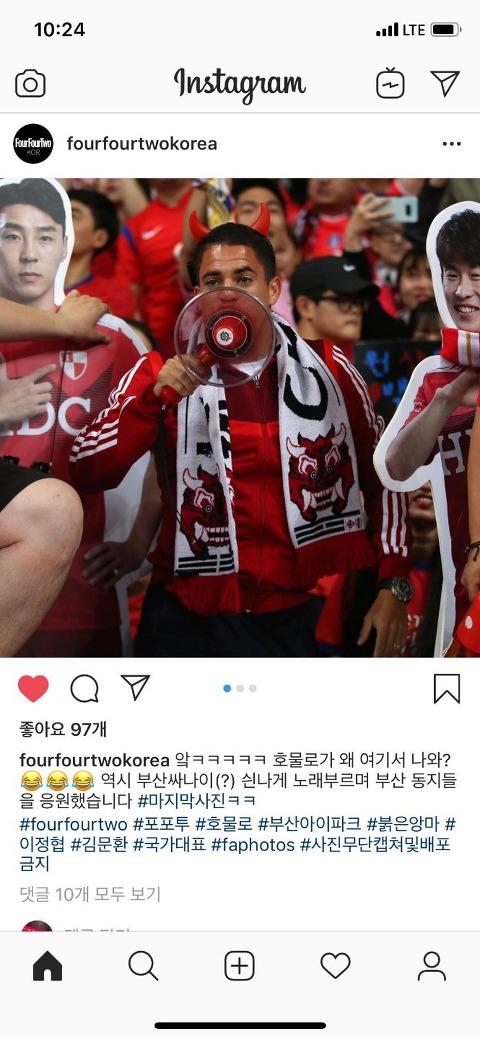 어제 한국 호주경기에 나타난 한 대한브라질선수 ㄷㄷ