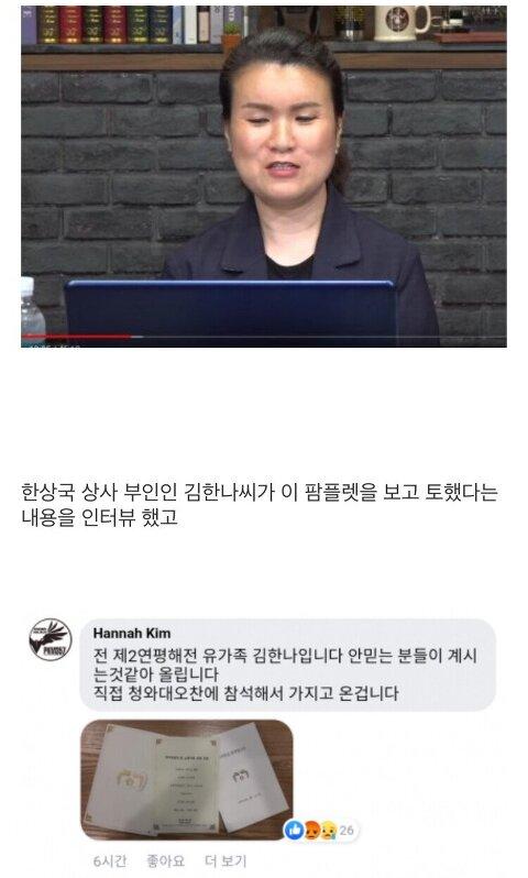 한국에는 ㄹㅇ 소시오 패스가 있는것같다.JPG