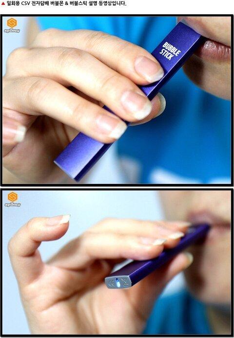흡연주의)1회용 전자담배 버블몬,버블스틱