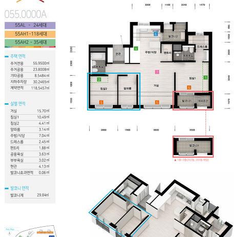 서울 3억 초반대 신축 아파트 평면도
