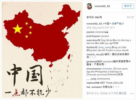 국내 중국계 연예인들이 올렸던 중국 영해 주장 SNS