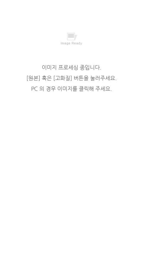 부산 쉑쉑버거 오픈 실시간 상황.jpg