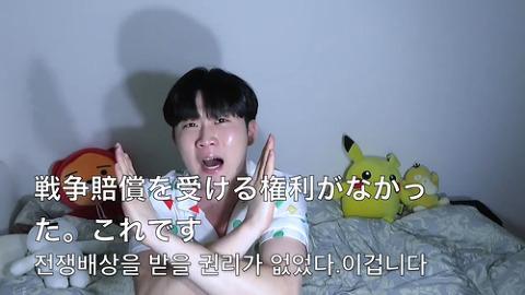 흔한 토왜 유투브 채널.jpg