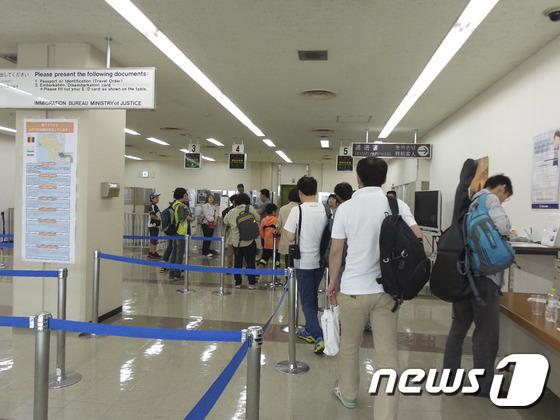 일본 공항의 입국심사장(자료사진). © News1