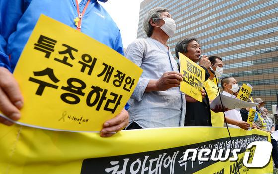 (자료사진) © News1