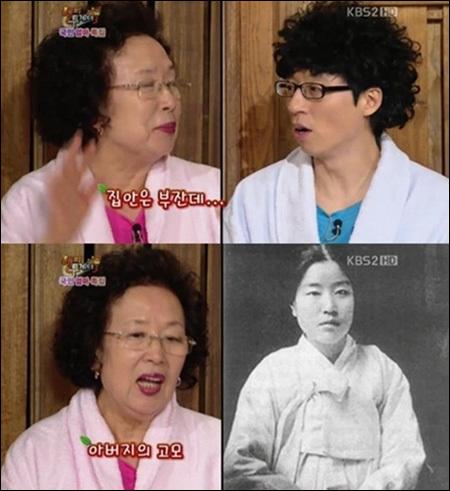나문희 나혜석. 방송화면 캡처