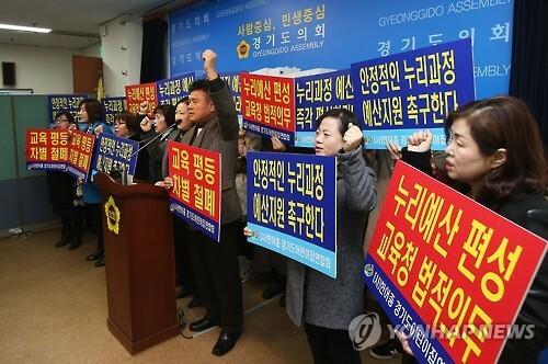 <<연합뉴스 자료사진>>