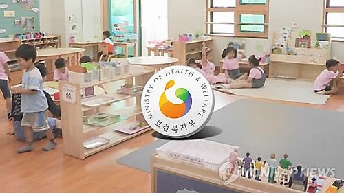 <<연합뉴스TV 제공>>