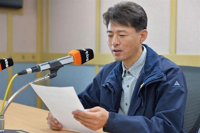 오는 18일부터 tbs FM '가슴에 담아온 작은 목소리' 진행을 맡게 된 '유민아빠' 김영오씨. tbs 제공