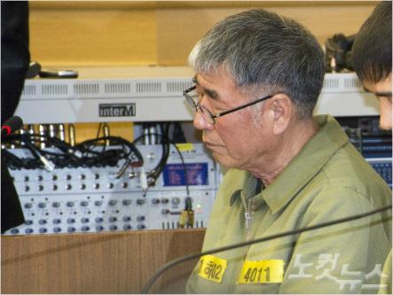 이준석 세월호 선장. (사진=자료사진)