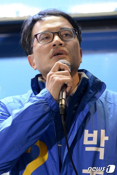 박주민 더불어민주당 당선자. 2016.4.12/뉴스1 © News1 안은나 기자
