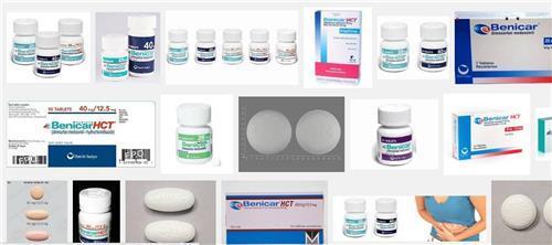 미국에서 베니카라는 상품명으로 판매 중인 올메사르탄 관련 구글 검색 이미지들