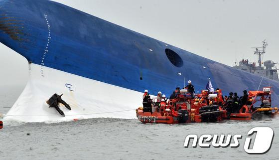 침몰하고 있는 세월호(뉴스1DB)© News1