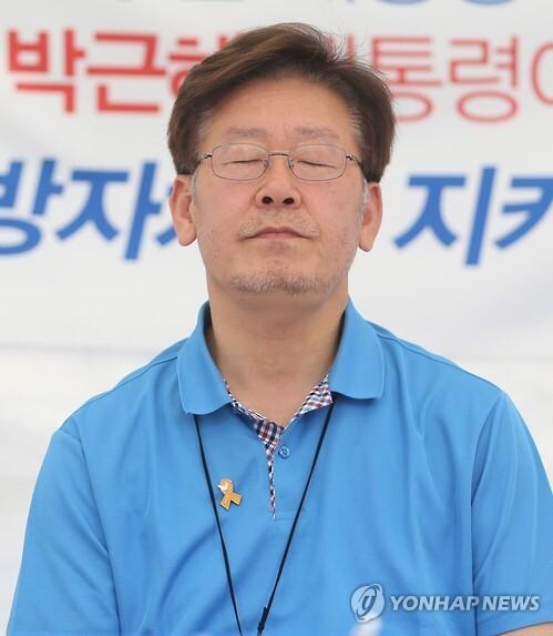 지난 16일 단식중인 이재명 성남시장[연합뉴스 자료사진]