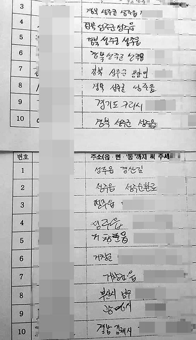 지난 21일, 성주군민들이 서울 종로구 광화문 416광장 '진실 마중대'에 찾아와 세월호 참사 진실 규명을 위한 서명에 참여했다.