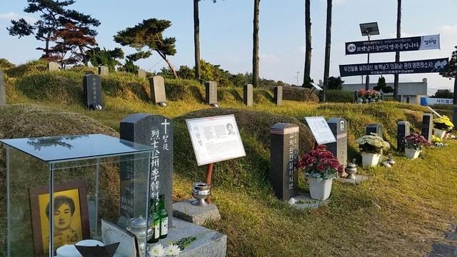 5.18 구 묘역 전경. 1987년 6월 항쟁의 도화선이 됐던 고 이한열 열사도 이 곳에 안장됐다.