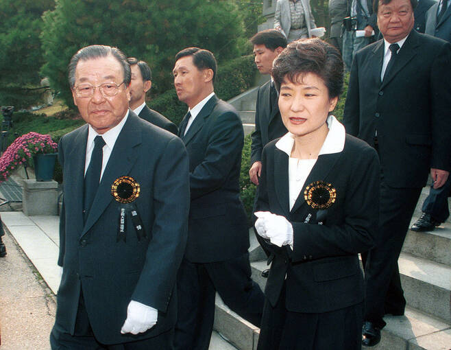 박정희 대통령 서거 22주기 추도식(2001년 10월26일)에 참석한 JP(왼쪽)와 박근혜 대통령(당시 한나라당 부총재). 박정희 대통령의 조카사위인 JP는 박정희 대통령 시절 총리, 공화당 의장 등을 지냈다.
