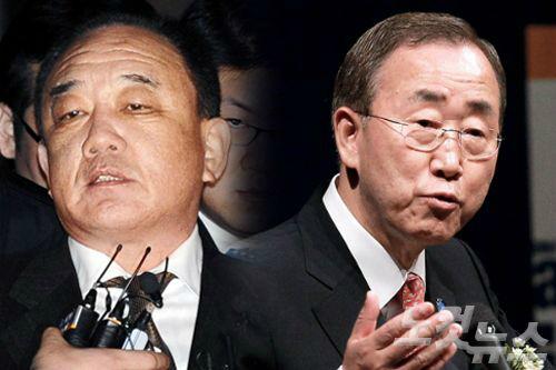 23만불을 주고받았다는 의혹을 받고 있는 박연차 전 태광실업 회장과 반기문 유엔 사무총장 (사진=자료사진)