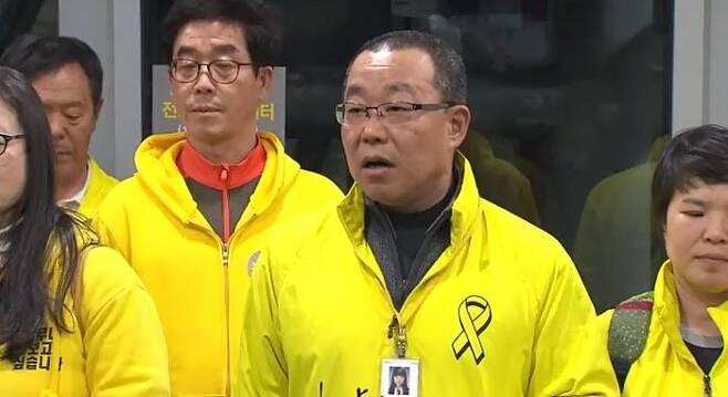 공개석상에서 발언하는 유경근 씨(예은 아빠)/ 출처: SBS 보도국 촬영 영상 아카이브