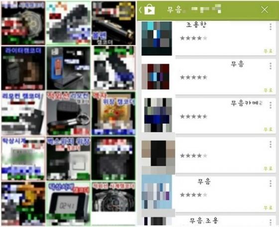 인터넷쇼핑몰에서 판매되는 소형카메라(왼쪽)와 스마트폰 무음 카메라 어플(오른쪽)의 모습. 기사 내용과 관계없음. /사진=해당 판매처 캡처