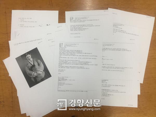 이 확보한 유럽코리아재단 핵심인사들과 김정일 아들 김정남 사이에 오간 이메일들 /정용인 기자