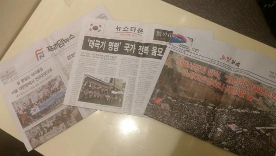 11일 서울시청 인근에서 열린 탄핵 반대 집회 현장에 뿌려진 신문 형태의 유인물들(사진=이진욱 기자)