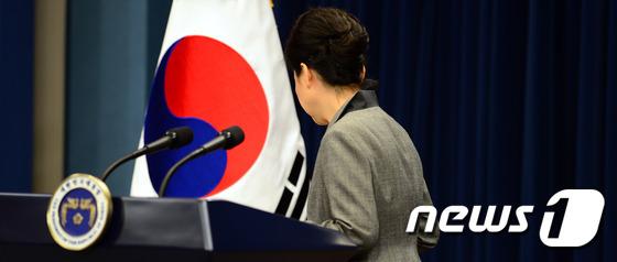박근혜 대통령이 29일 오후 청와대 춘추관에서 대국민담화 발표를 마친뒤 돌아서고 있다.  /뉴스1 © News1