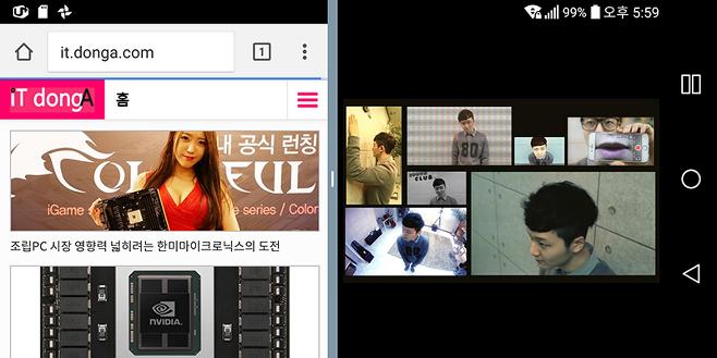 화면 분할 기능으로 웹 브라우저와 유튜브 앱을 실행했다