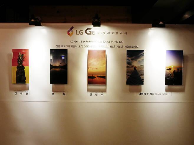 사진작가의 세로 사진들도 전시됐다.