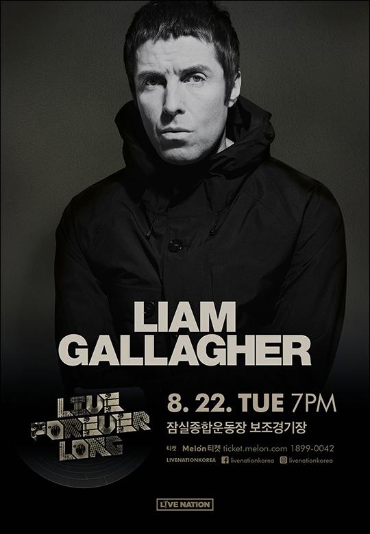 리암 갤러거가 8월 22일 'LIVE FOREVER LONG' 릴레이 공연을 갖는다. ⓒ 라이브네이션