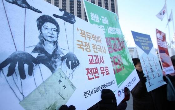 국정 역사교과서 현장검토본이 공개된 28일 오후 서울 세종로 정부청사 앞에서 한국사국정화저지네트워크가 '국정 교과서 현장 검토본 공개에 대한 긴급 기자회견'을 열고 폐기를 촉구하고 있다.