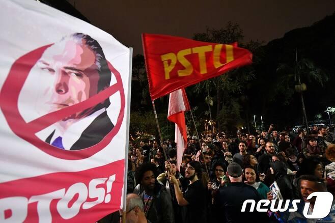 18일(현지시간) 브라질 상파울루에서 미셰우 테메르 대통령의 퇴진을 요구하는 대규모 시위가 벌어지고 있다. © AFP=뉴스1