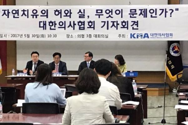 대한의사협회는 30일 서울 용산구 의협 3층 대회의실에서 '자연치유의 허와 실, 무엇이 문제인가'라는 주제로 기자회견을 열고 최근 논란이 된 '안아키' 카페의 문제점을 진단했다. 이민영 기자