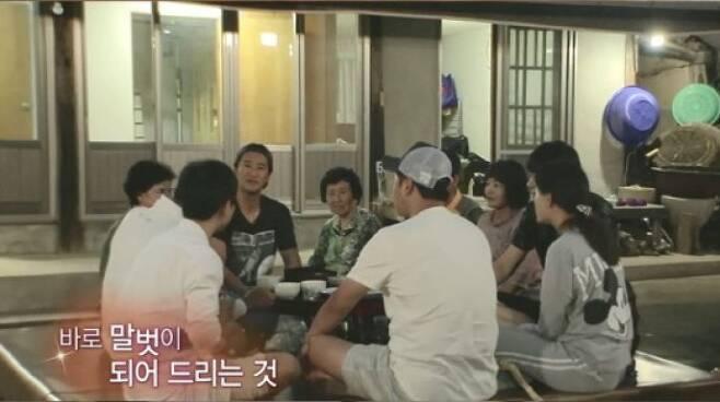 사진=MBC에브리원