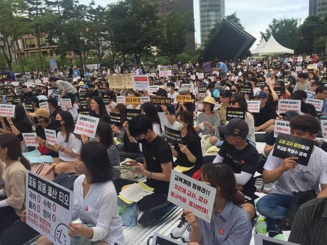 12일 오후 서울 청계천 한빛광장에서 중등교사 임용준비생들이 내년도 교원 증원을 요구하고 기간제 교사 정규직화에 반대하는 집회를 열고 있다.