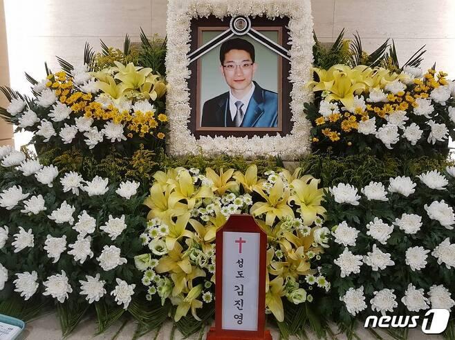 25일 타계한 독립운동가 김상덕 선생의 손자 고 김진영씨의 영정.(정운현 제공)© News1