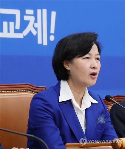 추미애 더불어민주당 대표. [연합뉴스 자료사진[