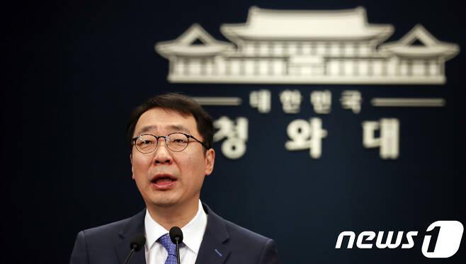 2017.8.29/뉴스1 © News1 김명섭 기자